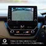 画像7: 出張取付OK! アルファード純正ナビをもっと便利で高性能にカスタマイズ(HDMI/スマホ/Amazon/DVD/カメラ/TVアダプター)オールインワン・インターフェース。#S-TDA-AIO# (7)